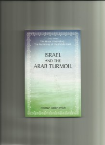 Israel and the Arab Turmoil